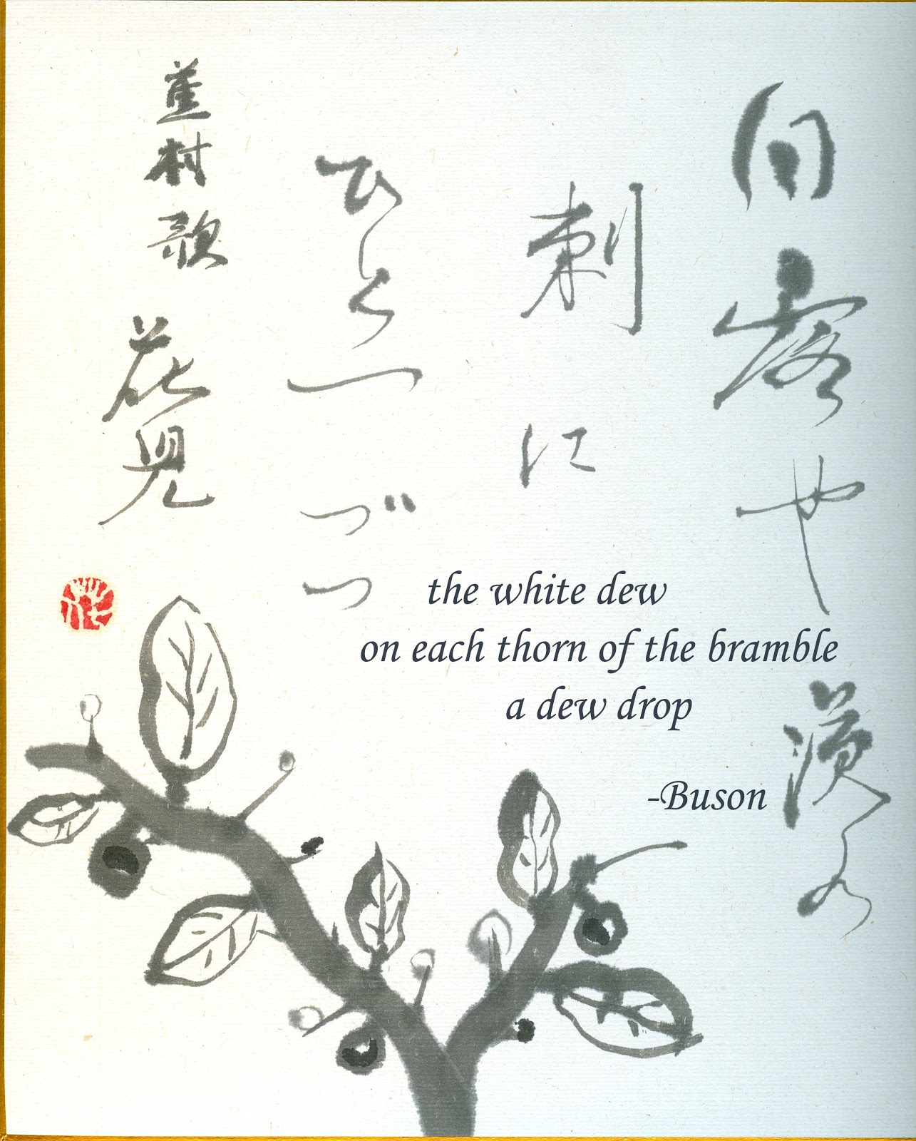 haiku girls How to write a haiku poem a simple guide with haiku examples and prompts to inspire you use this poetic form to capture and preserve the moments of your life.